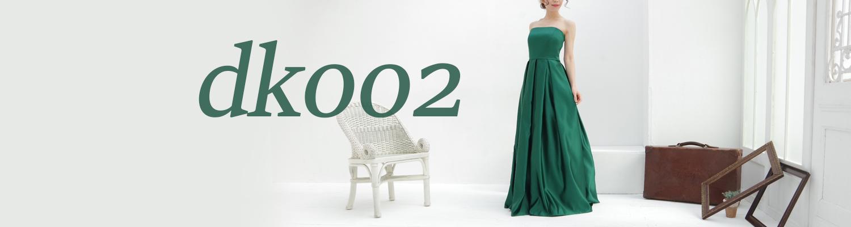 高品質なサテンボックスプリーツデザインのロングドレスdk002シリーズ