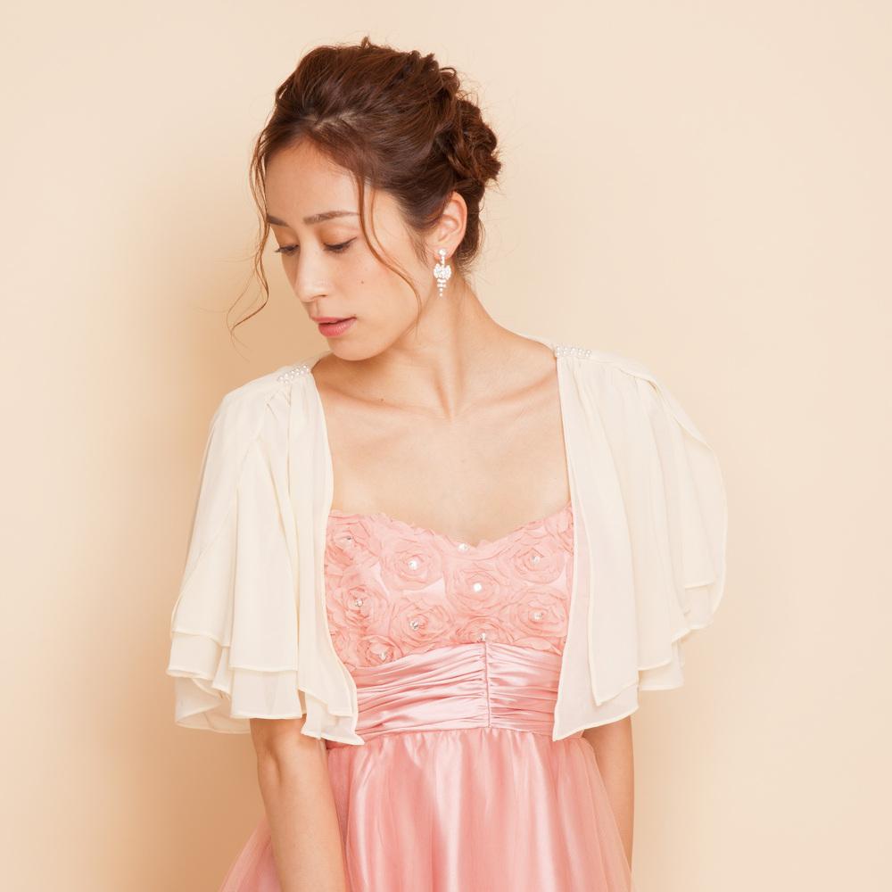 演奏会ドレスと組み合わせたいアイボリーカラーボレロ
