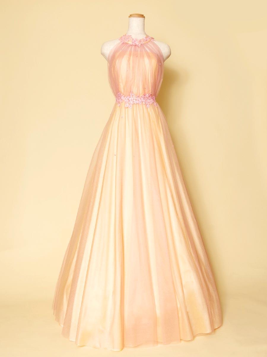 グレープフルーツのようなオレンジピンクカラーの柔らかな印象の演奏会カラードレス