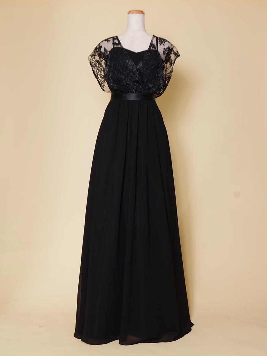ブラックレース袖が上品な雰囲気のコンサートにピッタリ!オーケストラ向けロングドレス