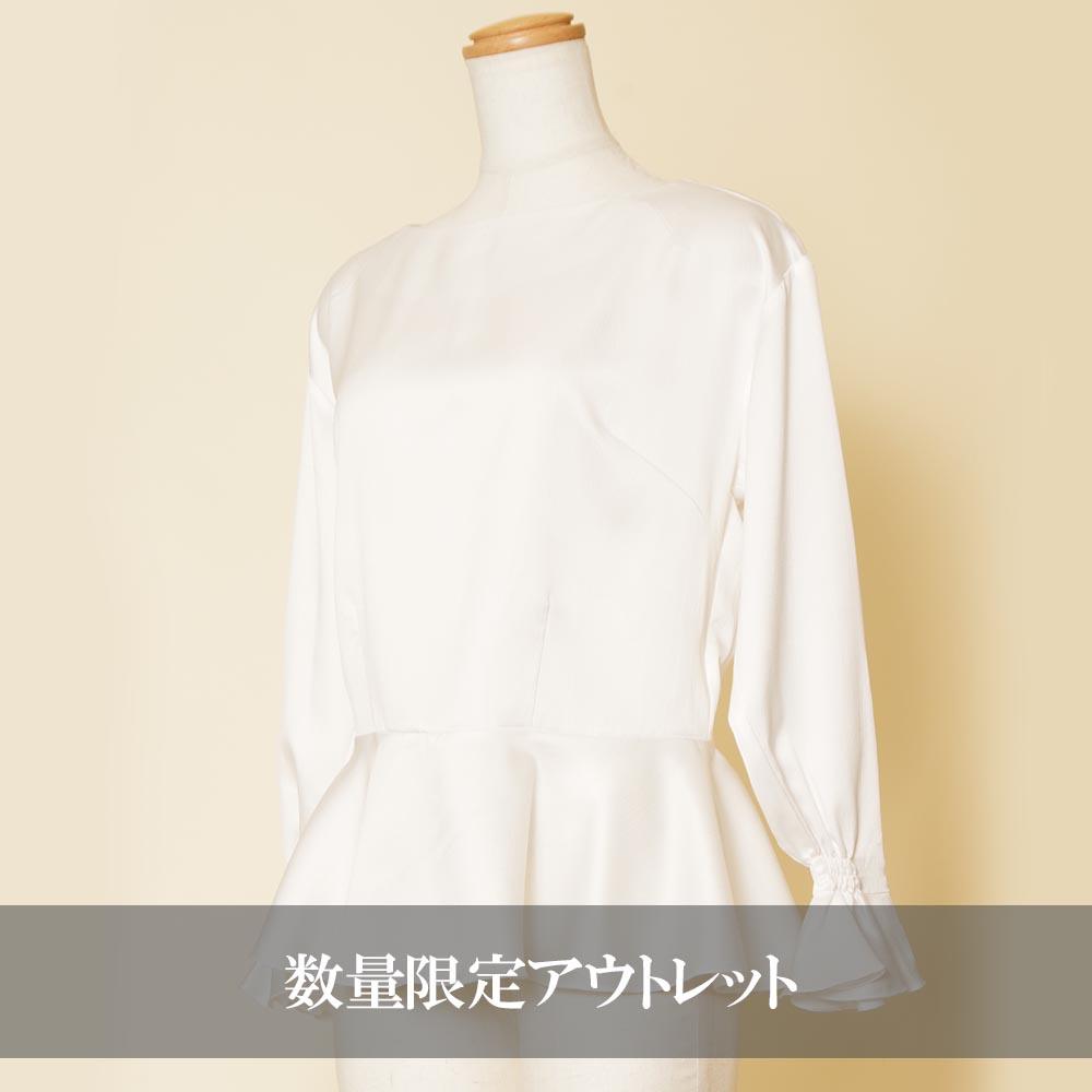数量限定アウトレット&Mサイズ限定の長袖白ブラウス