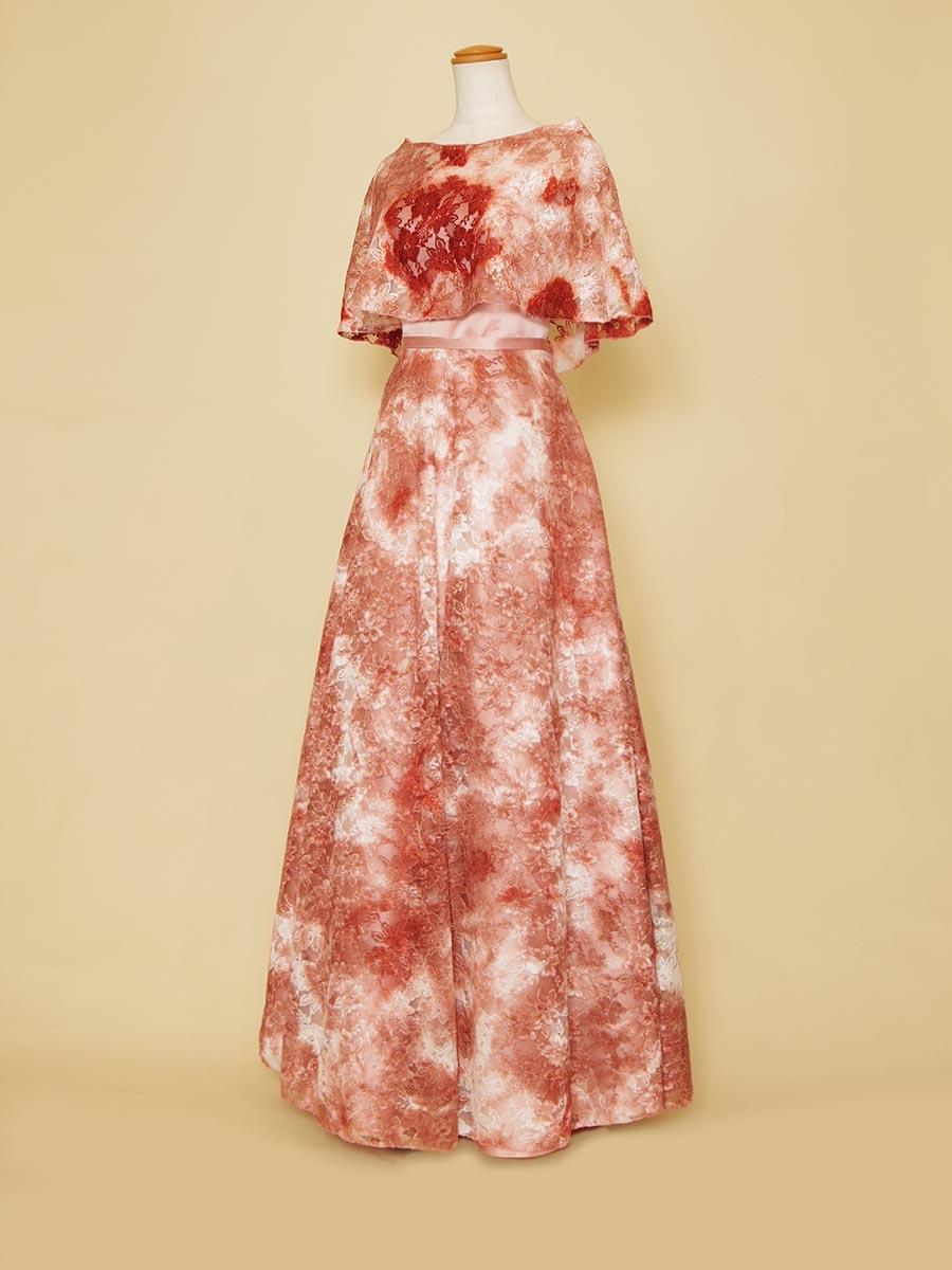 室内演奏会向けピンクのタイダイ染めが魅力なポンチョ付きスレンダードレス