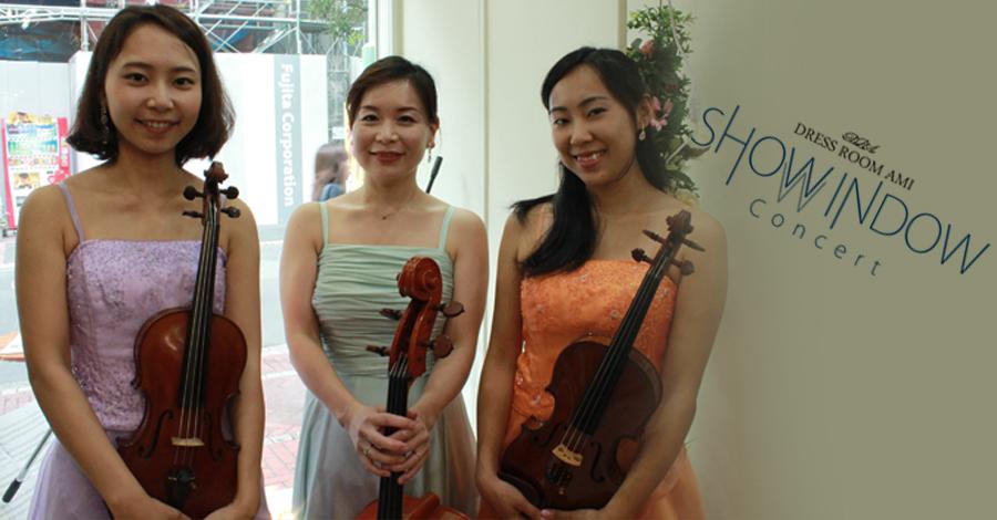 弦楽器によるショーウィンドコンサートが開催されました
