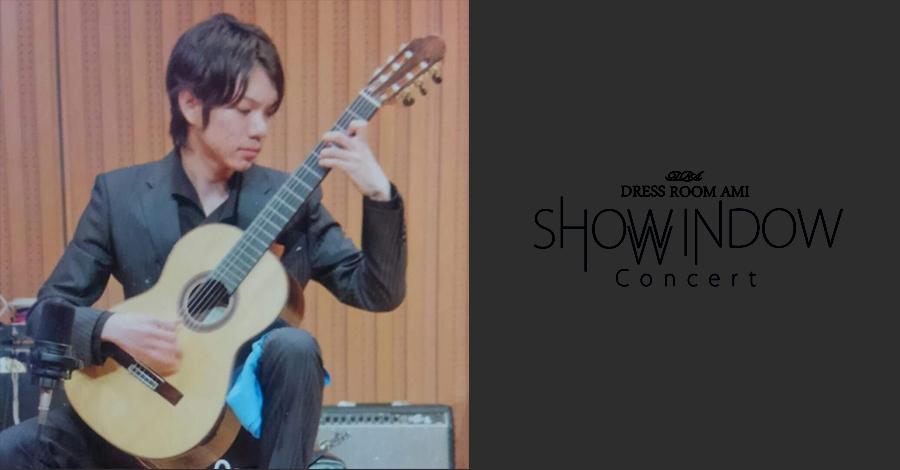 12月14日開催のショウウィンドウコンサート