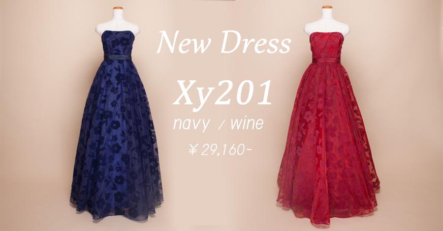 続・新作ドレスのご紹介です♪