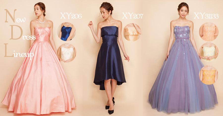 新作ドレスがネット販売開始しております♪