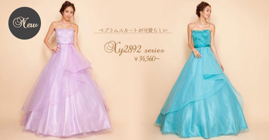 新作ドレスのご紹介!