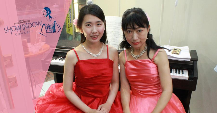 ピアノ連弾ショウウィンドウコンサート終演報告☆