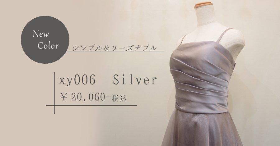 税込20,060円のリーズナブルドレスに新色♪