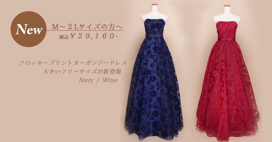 フロッキープリントドレスに大きいサイズが登場♪