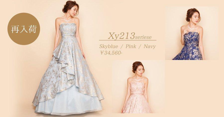 再入荷!人気商品のジャガード刺繍豪華ドレス