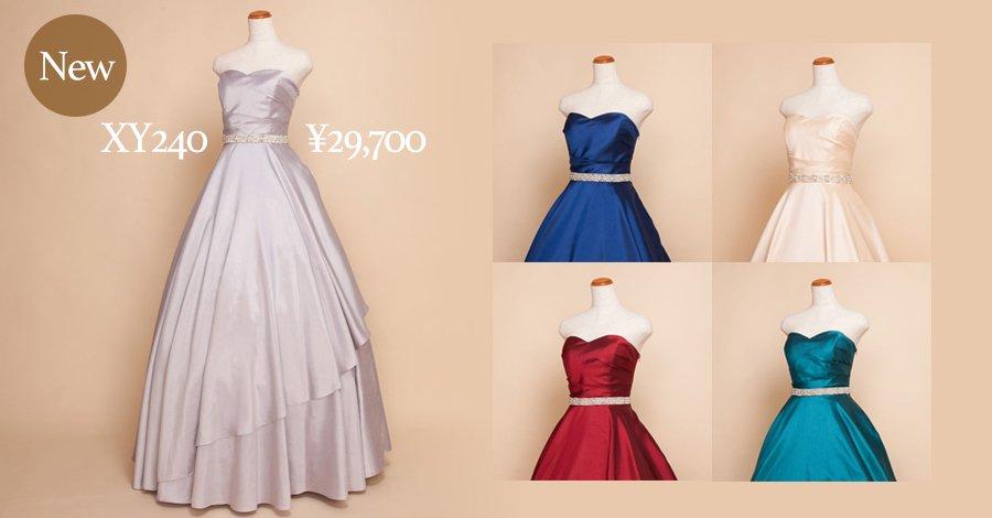 新作ドレス!エレガントな光沢感のボリュームカラードレス