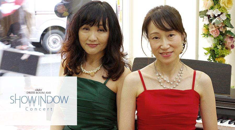 ピアノデュオのEmu(エミュ)による春のショーウィンドコンサート