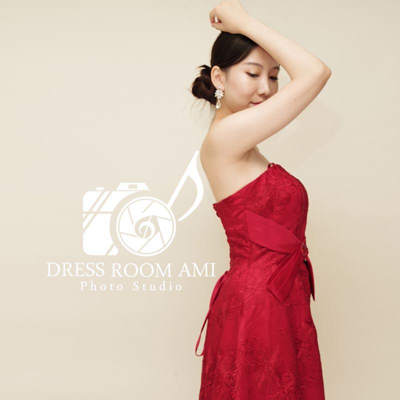 新宿でカラードレスを着て写真撮影ができるドレスルームアミフォトスタジオ