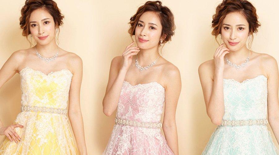 ウェディングや演奏会などの特別な場面に最適なモチーフレースを贅沢に使ったパステルカラードレス