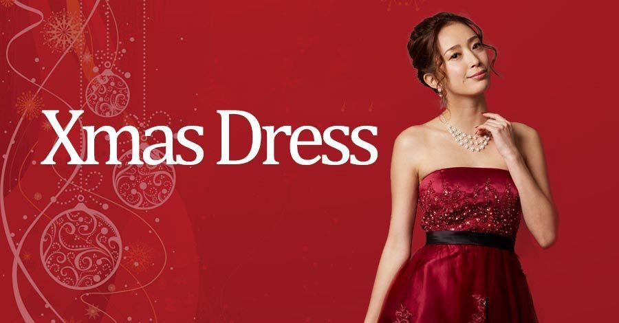 76e9d417b66d6 今回はクリスマスシーズンにオススメな演奏会ドレスをご紹介致します。クリスマスの演奏会をより一層盛り上げてくれるドレスでコンサートを演出してみましょう。