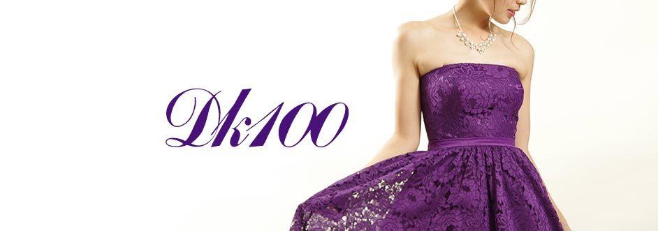 総レースの紫色のステージドレス