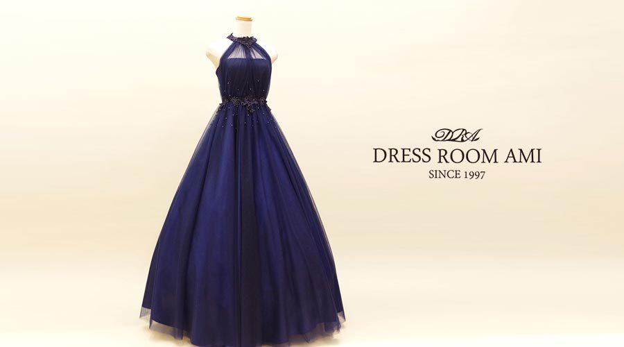 演奏会に最適なホルターネックのステージドレスを製作しました
