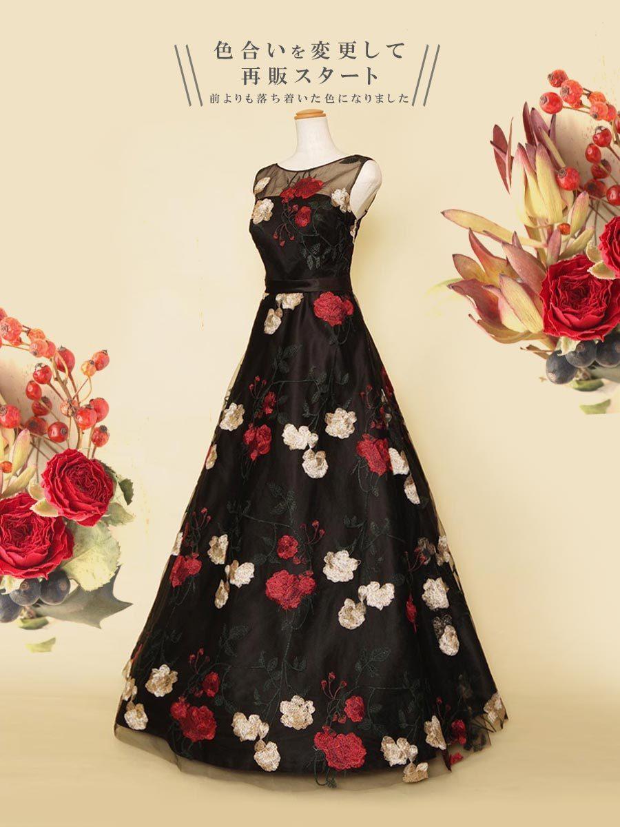 立体刺繍のブラック×フラワーがクールなショルダー付きAラインステージドレス